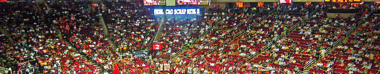 Toyota center inside